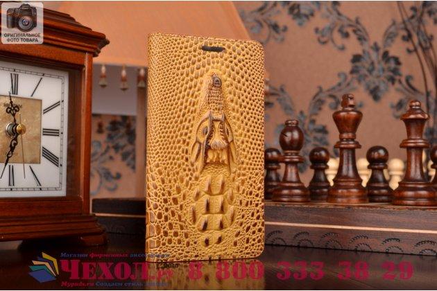 Роскошный эксклюзивный чехол с объёмным 3d изображением кожи крокодила коричневый для xiaomi mi 4i . только в нашем магазине. количество ограничено