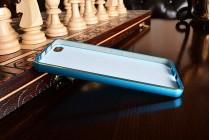 Металлическая задняя панель-крышка-накладка из тончайшего облегченного авиационного алюминия для xiaomi mi5 голубая