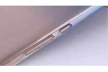 Ультра-тонкая полимерная задняя панель-чехол-накладка из силикона для xiaomi mi5 прозрачная с эффектом дождя