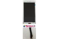 Lcd-жк-сенсорный дисплей-экран-стекло с тачскрином на телефон xiaomi mi5 белый + гарантия