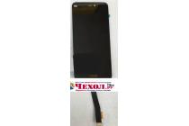 Lcd-жк-сенсорный дисплей-экран-стекло с тачскрином на телефон xiaomi mi5 черный + гарантия
