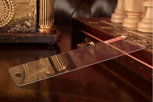 Защитное закалённое противоударное стекло премиум-класса из качественного японского материала с олеофобным покрытием для xiaomi mi5