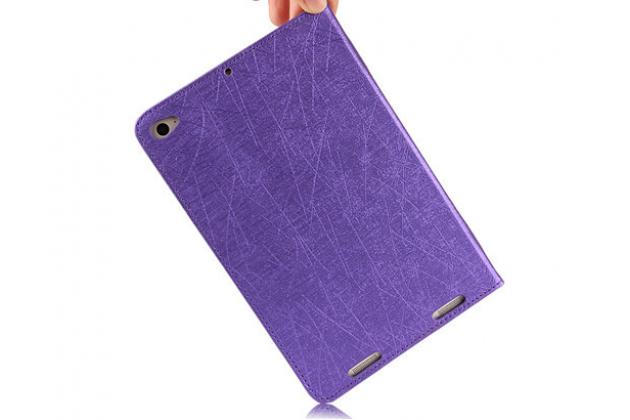 """Чехол-футляр-книжка для xiaomi mipad 2/3 7.9 """" (ips intel x5-z8500) фиолетовый кожаный"""