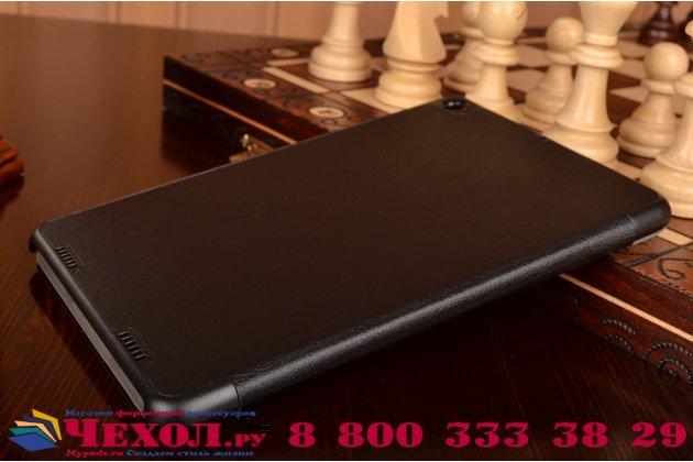 """Умный тонкий легкий чехол для xiaomi mipad 2/3 7.9 """" (ips intel x5-z8500) """"il sottile"""" черный пластиковый"""