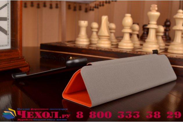"""Умный тонкий легкий чехол для xiaomi mipad 2/3 7.9 """" (ips intel x5-z8500) """"il sottile"""" оранжевый пластиковый"""