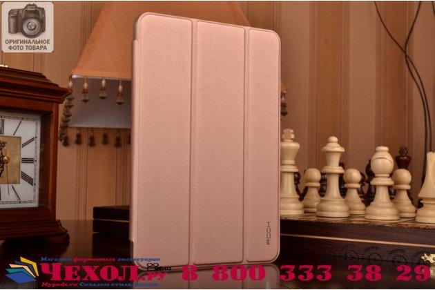"""Умный тонкий легкий чехол для xiaomi mipad 2/3 7.9 """" (ips intel x5-z8500) """"smart-wake"""" розовый пластиковый"""