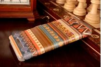 """Уникальный необычный чехол-книжка для xiaomi redmi note 2/ note 2 prime 5.5""""   """"тематика эклектические узоры"""""""