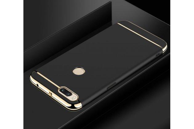 Задняя панель-крышка из тончайшего мягкого силикона для xiaomi redmi 3 pro/ 3s 5.0 с матовой отделкой черное золото
