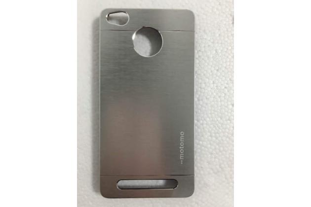 Металлическая задняя панель-крышка-накладка из тончайшего облегченного авиационного алюминия для xiaomi redmi 3 pro/ 3s 5.0  серебряная