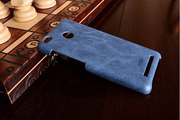 Роскошная элитная премиальная задняя панель-крышка для xiaomi redmi 3 pro/ 3s 5.0 из качественной кожи буйвола синий