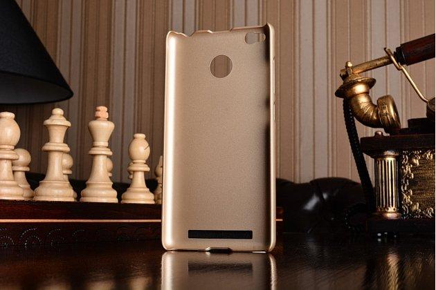 Задняя панель-крышка-накладка из тончайшего и прочного пластика для xiaomi redmi 3 pro/ 3s 5.0 золотая
