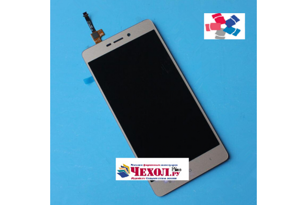 Lcd-жк-сенсорный дисплей-экран-стекло с тачскрином на телефон xiaomi redmi 3 pro 5.0/ xiaomi redmi 3 золотой