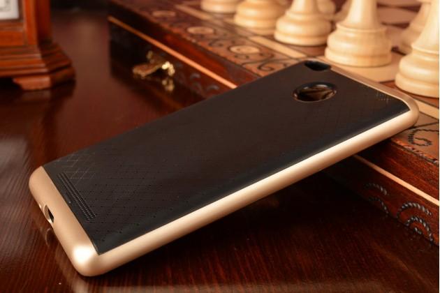 """Задняя панель-крышка из тончайшего мягкого силикона для xiaomi redmi 3 pro/ 3s 5.0 с матовой отделкой """"под карбон"""" золото"""