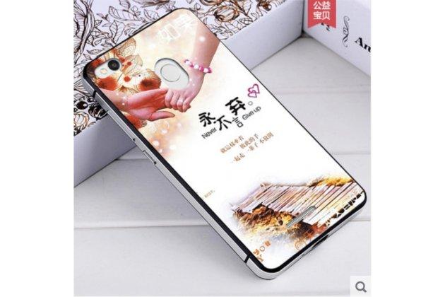 """Роскошная задняя панель-чехол-накладка из металла с объемным  3d изображением  на xiaomi redmi 3/3x 5.0 с безумно красивым рисунком  """"тематика дорога"""