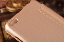 Ультра-тонкий водоотталкивающий чехол-обложка для xiaomi redmi 3/3x 5.0 золотой кожаный