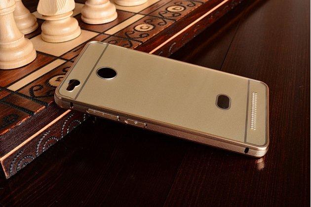 Металлическая задняя панель-крышка-накладка из тончайшего облегченного авиационного алюминия для xiaomi redmi 3/3x 5.0 золотая