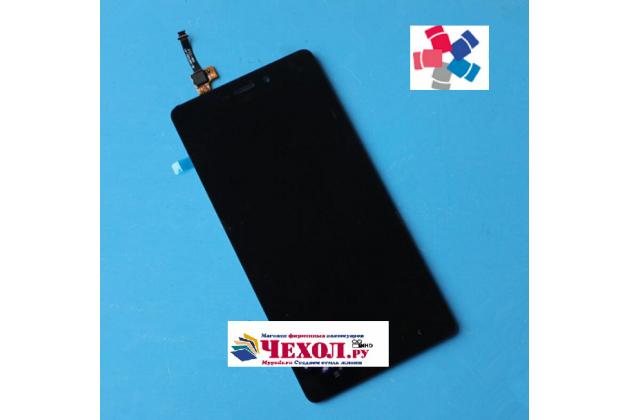 Lcd-жк-сенсорный дисплей-экран-стекло с тачскрином на телефон xiaomi redmi 3 pro 5.0/ xiaomi redmi 3 черный