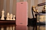 Чехол-книжка водоотталкивающий с мульти-подставкой на жёсткой металлической основе для xiaomi redmi 4x (5.0 / android 6.0 / 3gb / 16gb / 32gb / 4100mah)  розовое золото