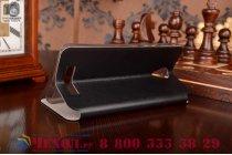 """Чехол-книжка  для  xiaomi redmi note 2/ note 2 prime 5.5""""  из качественной водоотталкивающей импортной кожи на жёсткой металлической основе черного цвета"""