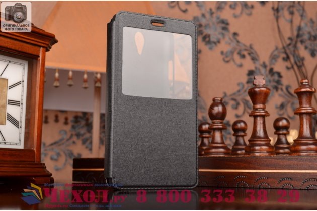 """Чехол-книжка для xiaomi redmi note 2/ note 2 prime 5.5""""  черный с окошком для входящих вызовов водоотталкивающий"""