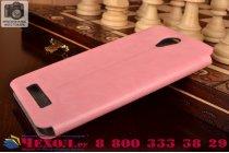 """Чехол-книжка  для  xiaomi redmi note 2/ note 2 prime 5.5""""  из качественной водоотталкивающей импортной кожи на жёсткой металлической основе розового цвета"""