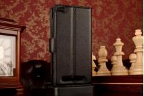 Чехол-книжка из качественной импортной кожи с мульти-подставкой застёжкой и визитницей для ксиаоми редми 3 5.0 черный
