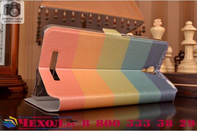 """Уникальный необычный чехол-книжка для xiaomi redmi note 2/ note 2 prime 5.5""""  """"тематика все цвета радуги"""""""
