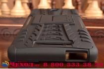 """Противоударный усиленный ударопрочный чехол-бампер-пенал для  xiaomi redmi note 2/ note 2 prime 5.5"""" черный"""