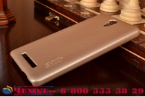 """Задняя панель-крышка-накладка из тончайшего и прочного пластика для xiaomi redmi note 2/ note 2 prime 5.5""""  золотая"""