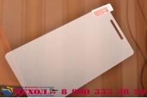 """Защитное закалённое противоударное стекло премиум-класса из качественного японского материала с олеофобным покрытием для xiaomi redmi note 2/ note 2 prime 5.5"""""""