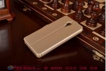 """Чехол-книжка для xiaomi redmi note 2/ note 2 prime 5.5"""" золотой с окошком для входящих вызовов и свайпом водоотталкивающий"""