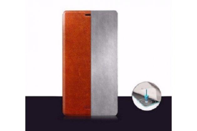 """Чехол-книжка  для  xiaomi redmi note 2/ note 2 prime 5.5""""  из качественной водоотталкивающей импортной кожи на жёсткой металлической основе голубого цвета"""