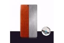 """Чехол-книжка  для  xiaomi redmi note 2/ note 2 prime 5.5""""  из качественной водоотталкивающей импортной кожи на жёсткой металлической основе коричневого цвета"""