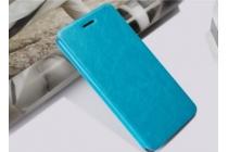 """Чехол-книжка из качественной водоотталкивающей импортной кожи на жёсткой металлической основе для  xiaomi redmi note 3 /xiaomi redmi note 2 pro 5.5"""" бирюзовый"""