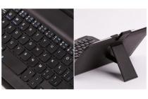 "Чехол со съёмной bluetooth-клавиатурой для xiaomi redmi note 3 /xiaomi redmi note 2 pro 5.5""  черный  кожаный + гарантия"