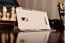 """Чехол-книжка для xiaomi redmi note 3 /xiaomi redmi note 2 pro 5.5""""  золотой с окошком для входящих вызовов и свайпом водоотталкивающий"""