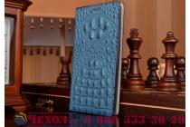 Роскошный эксклюзивный чехол с объёмным 3d изображением рельефа кожи крокодила синий для xiaomi redmi note 3. только в нашем магазине. количество ограничено