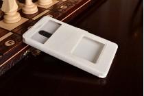 """Чехол-книжка для xiaomi redmi note 3 /xiaomi redmi note 2 pro 5.5""""  белый с окошком для входящих вызовов и свайпом водоотталкивающий"""