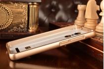 """Металлическая задняя панель-крышка-накладка из тончайшего облегченного авиационного алюминия для xiaomi redmi note 3 /xiaomi redmi note 2 pro 5.5""""  золотая"""