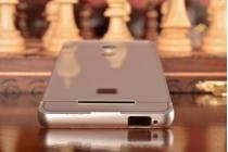 """Металлическая задняя панель-крышка-накладка из тончайшего облегченного авиационного алюминия для xiaomi redmi note 3 /xiaomi redmi note 2 pro 5.5""""  серебристая"""