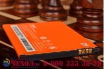 Аккумуляторная батарея bm42 3100mah на телефон xiaomi redmi note 1 ( это телефон 2015г) + гарантия