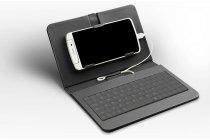 Чехол со встроенной клавиатурой для телефона xiaomi redmi note 5.5 дюймов черный кожаный + гарантия