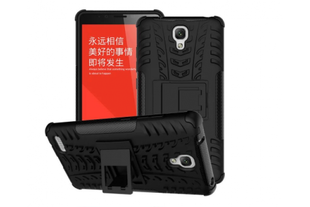 Противоударный усиленный ударопрочный чехол-бампер-пенал для xiaomi redmi note 1 /hongmi note черный