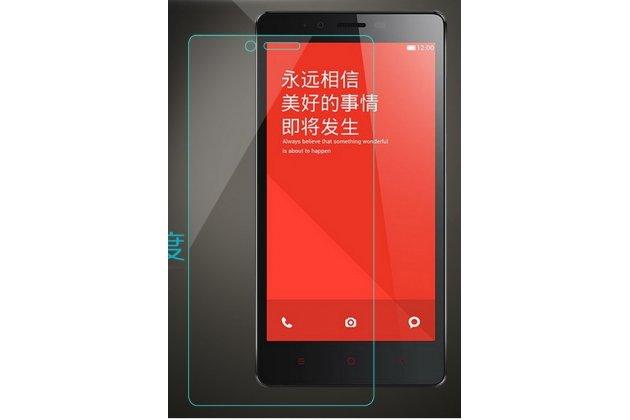 Защитная пленка для телефона xiaomi redmi note enhanced/standart глянцевая