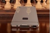 Металлическая задняя панель-крышка-накладка из тончайшего облегченного авиационного алюминия для xiaomi mi note/mi note pro серебристая