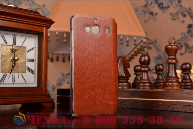 """Чехол-книжка из качественной водоотталкивающей импортной кожи на жёсткой металлической основе для xiaomi hongmi 2 2a/ redmi 2 / redmi 2 pro 4.7"""" коричневый"""