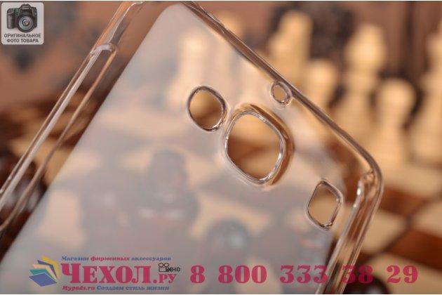 """Ультра-тонкая пластиковая задняя панель-чехол-накладка для xiaomi hongmi 2 2a/ redmi 2 / redmi 2 pro 4.7"""" прозрачная"""