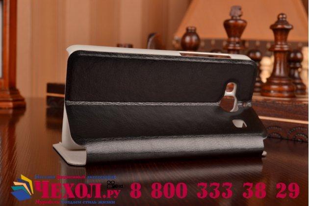 """Чехол-книжка из качественной водоотталкивающей импортной кожи на жёсткой металлической основе для xiaomi hongmi 2 2a/ redmi 2 / redmi 2 pro 4.7"""" черный"""