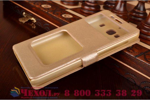 """Чехол-книжка для xiaomi hongmi 2 2a/ redmi 2 / redmi 2 pro 4.7""""  золотой с окошком и свайпом для входящих вызовов водоотталкивающий"""