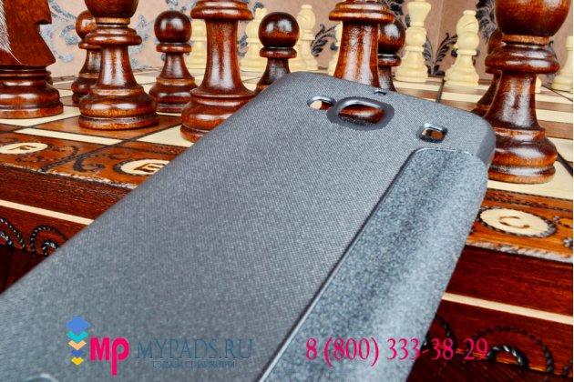 """Чехол-книжка для xiaomi hongmi 2 2a/ redmi 2 / redmi 2 pro 4.7""""черный кожаный с окошком для входящих вызовов"""